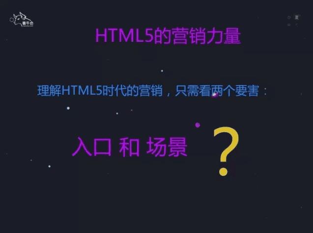 SaaS已过半场,Docker和HTML5将成趋势